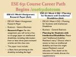 ese 631 course career path begins ese631dotcom7