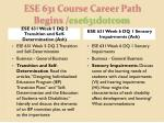 ese 631 course career path begins ese631dotcom9