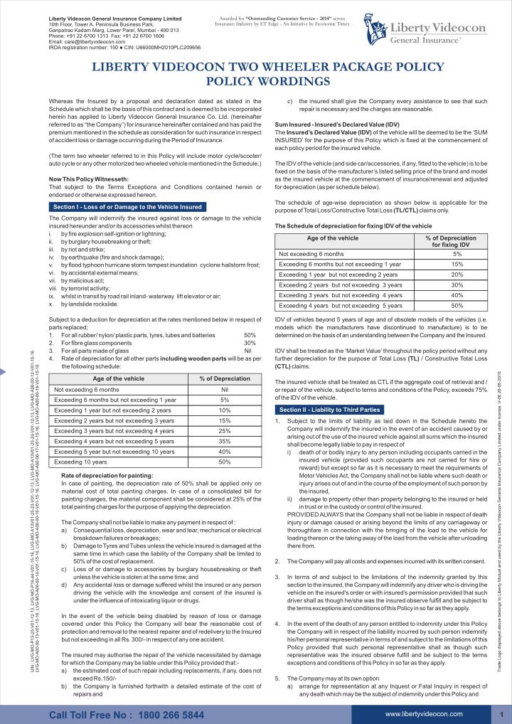 PPT - Two Wheeler Multi Year Package Policy Wording - Liberty General Insurance PowerPoint ...