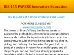 bis 155 papers innovative education5
