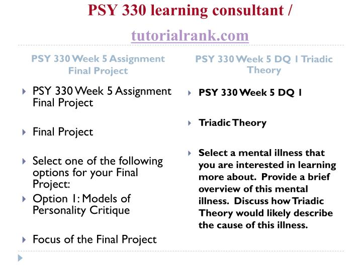 psy 330 week 2 assignment nature For more classes visit wwwindigohelpcom psy 330 week 1 dq 1 methods psy 330 week 1 dq 2 psychoanalytic theory psy 330 week 2 assignment nature versus.