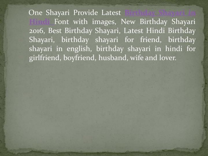 Ppt Happy Birthday Shayari In Hindi Powerpoint Presentation Id