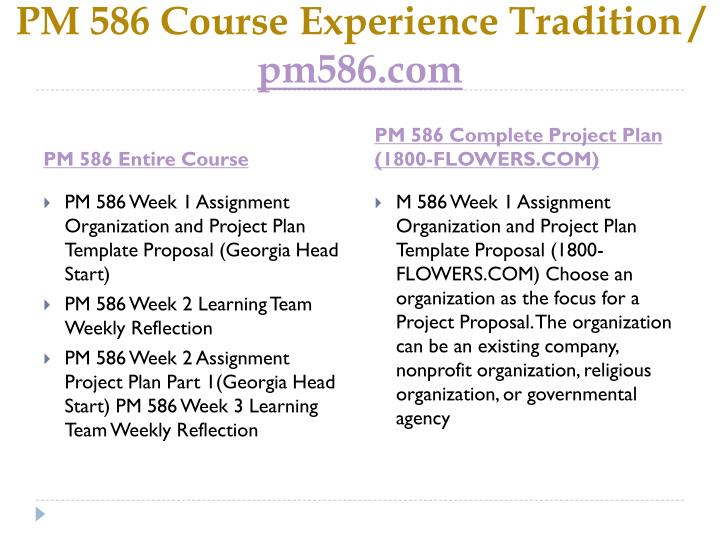 Pm 586 course experience tradition pm586 com1