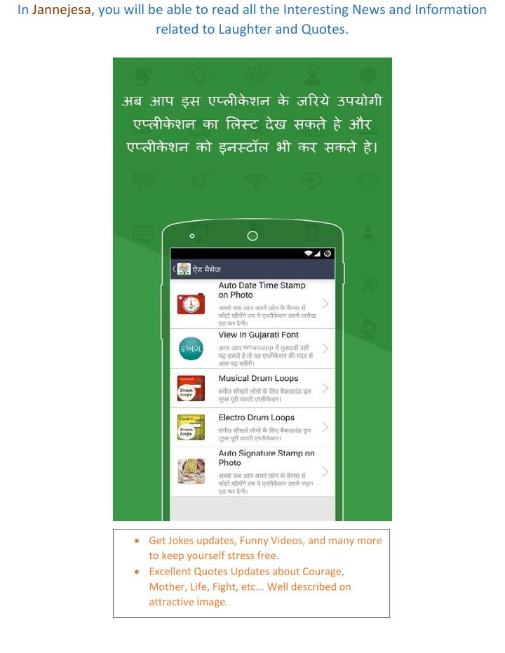 In Jannejesa, you will be able to read all the Interesting News and Information