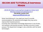 iscom 305 tutorials inspiring minds25