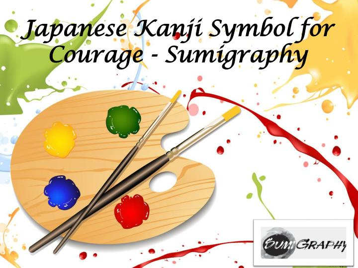 japanese kanji symbol for courage sumigraphy n.