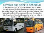 ac volvo bus delhi to dehradun