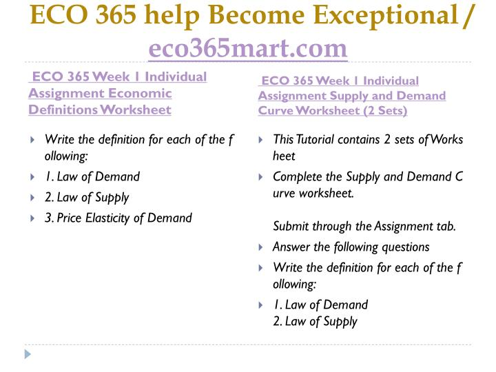 eco 365 supply and demand Purpose of assignment in week 2, students will employ the supply and demand model to develop consumer surplus and producer surplus as a measure of welfare and market efficiency students learn about welfare economics.
