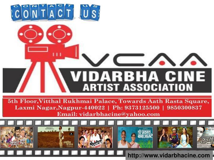 http://www.vidarbhacine.com