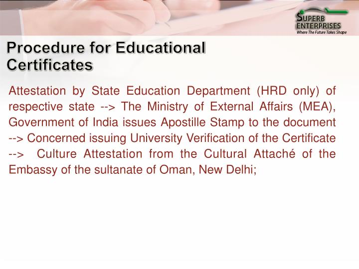 Procedure for Educational Certificates
