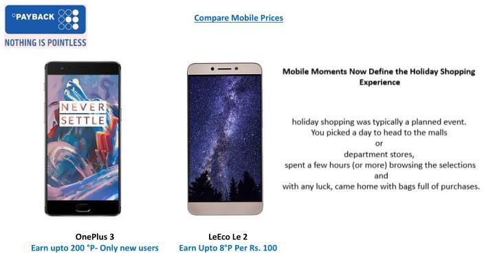 Compare Mobile Prices
