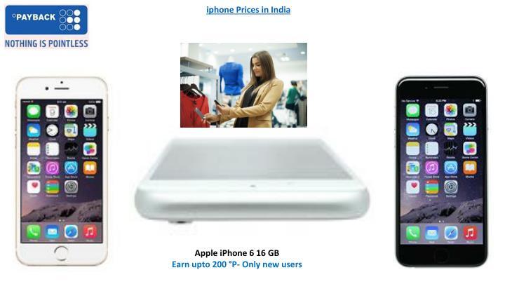 iphone Prices in India