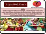 punjabi folk dance