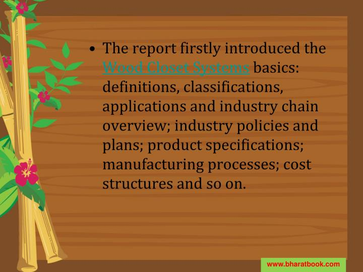 The report firstly introduced the