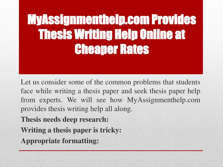 research paper help thesis statement