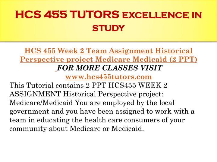 HCS 455 TUTORS Inspiring Innovation--hcs455tutors.com