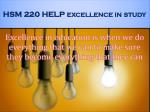 hsm 220 help excellence in study19