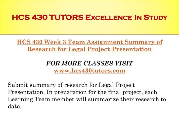 HCS 430 HCS/430 HCS430 Week 4 Discussion Question 1 and 2 Medical Essay Help