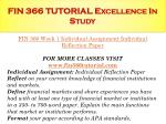 fin 366 tutorial excellence in study5