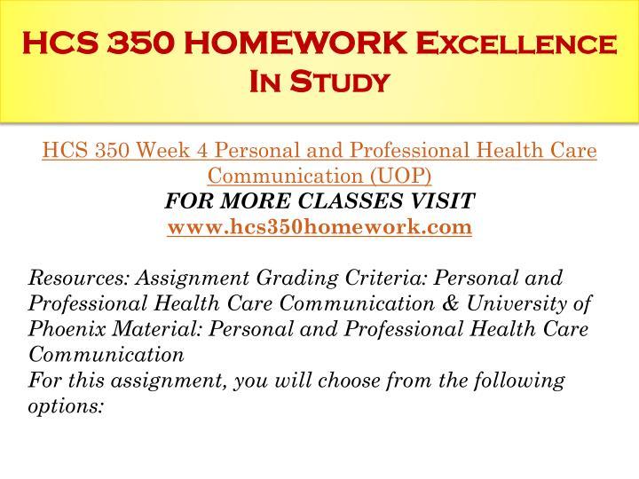 hcs350 communication case study