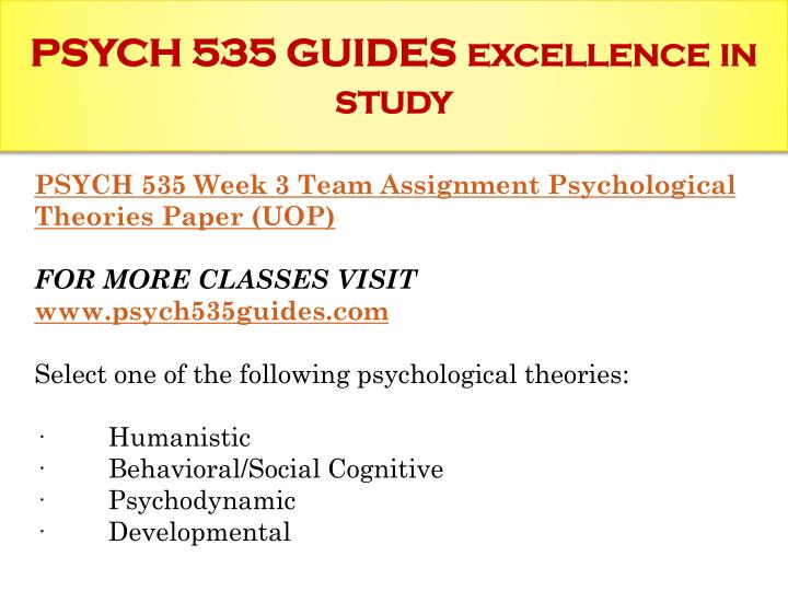Cognitive Psych Study Guide Coursework Service Ywassignmentuxxy