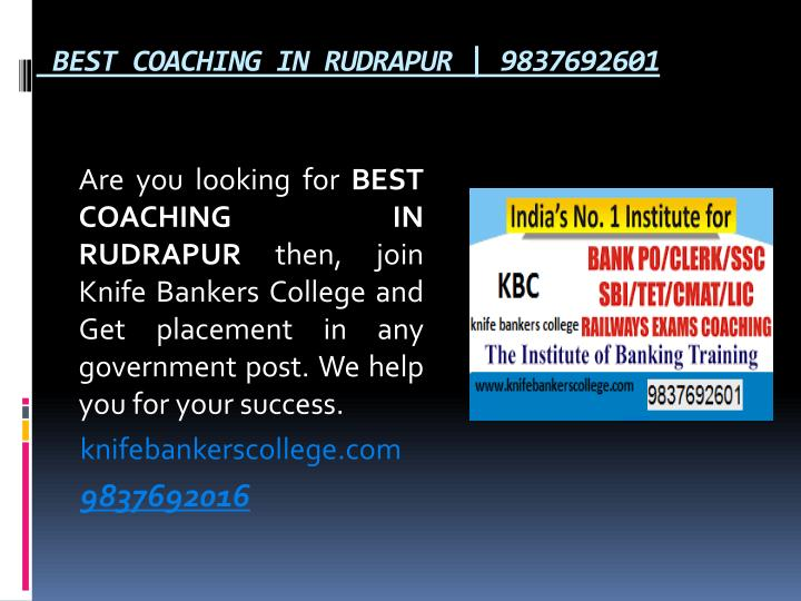 BEST COACHING IN RUDRAPUR