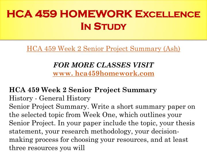 HCA 459 HOMEWORK Excellence In Study