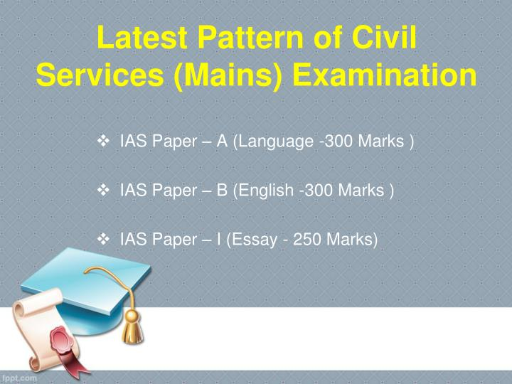 ias paper Ias - self-study preparation of civil service exam (upsc) free study materials and e-books collection topper's interviews & stories for motivation daily current affairs & mcq quiz for gk preparation.
