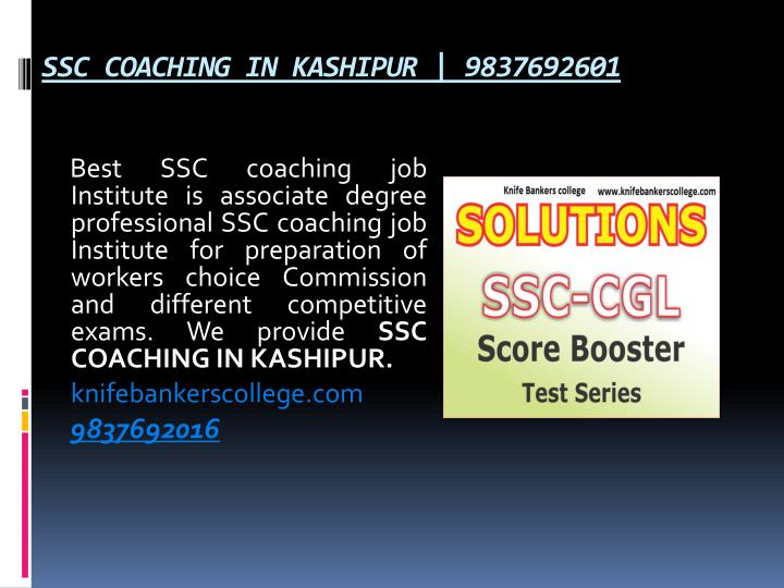 SSC COACHING IN KASHIPUR