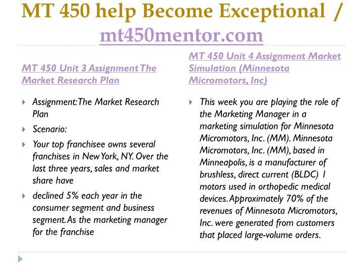 minnesota micromotors inc marketing simulation essay Mktg601: marketing strategy for minnesota micromotors 1 mba pt class of '14 mktg 601 group b marketing strategy report 2.