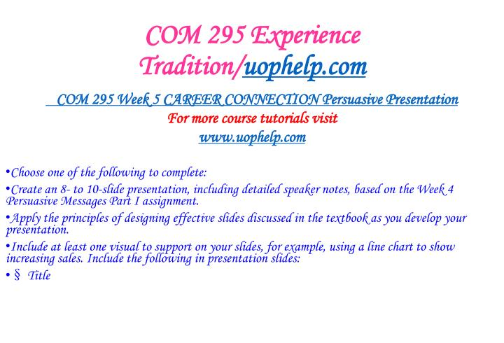 com295 honda reamarketing persuasive message Consumer reports no longer recommends some honda civic trims by colin bird november 1, 2010 share despite being the highest-rated.