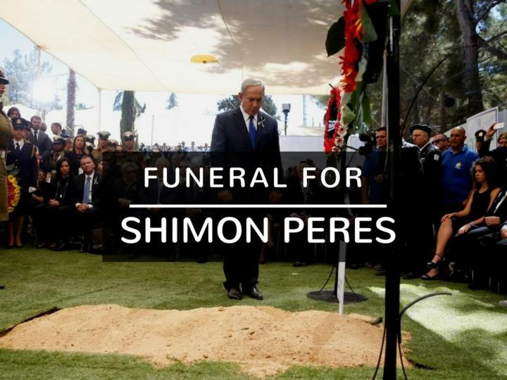 memorial service for shimon peres n.