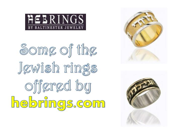 Some of the Jewish rings offered by