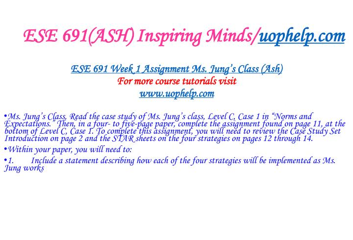 Ese 691 ash inspiring minds uophelp com2