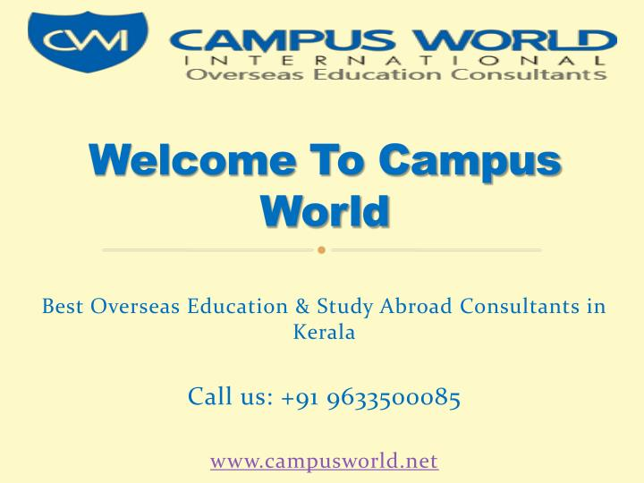 Welcome to campus world