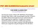 psy 450 guides enthusiastic study11