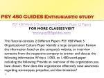 psy 450 guides enthusiastic study19
