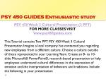 psy 450 guides enthusiastic study8