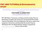 psy 405 tutorials enthusiastic study11