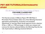 psy 405 tutorials enthusiastic study18