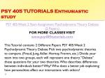 psy 405 tutorials enthusiastic study7