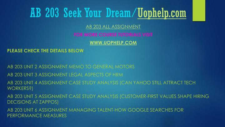 Ab 203 seek your dream uophelp com1