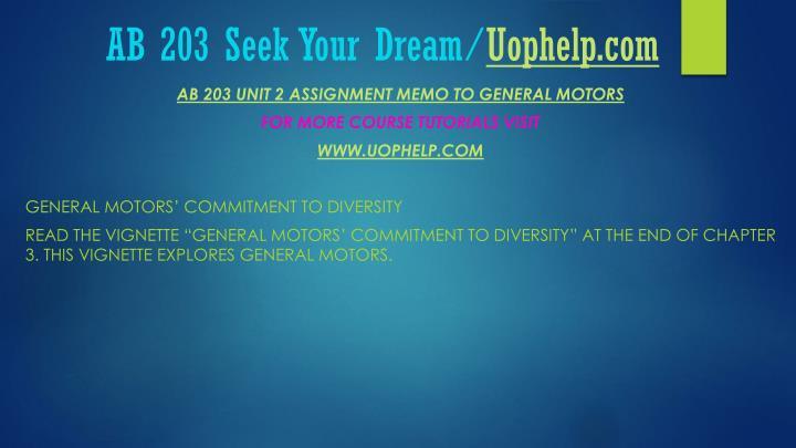 Ab 203 seek your dream uophelp com2