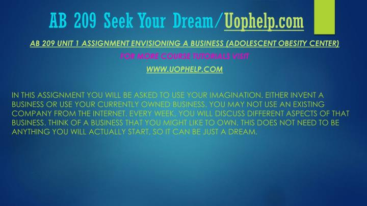 Ab 209 seek your dream uophelp com2