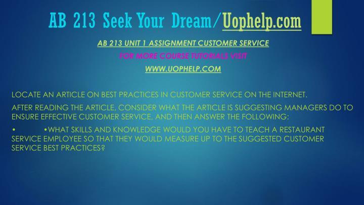 Ab 213 seek your dream uophelp com1