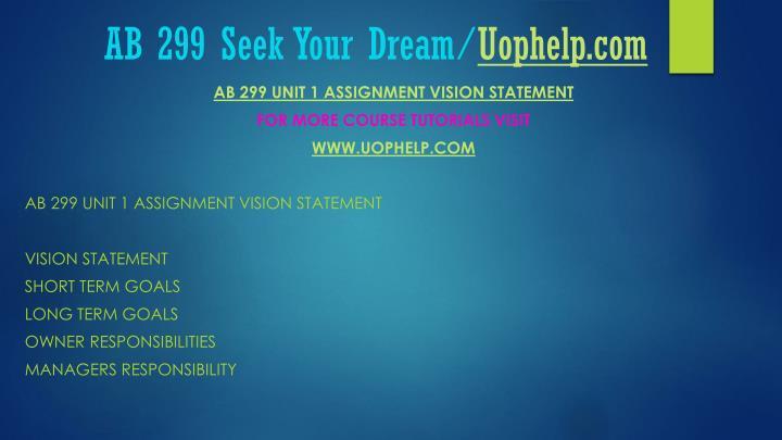 Ab 299 seek your dream uophelp com1