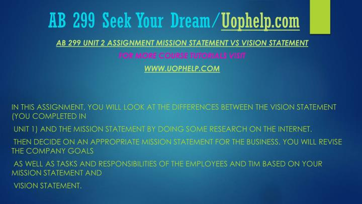 Ab 299 seek your dream uophelp com2