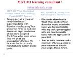 mgt 311 learning consultant tutorialrank com10