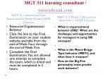 mgt 311 learning consultant tutorialrank com2