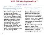 mgt 311 learning consultant tutorialrank com5